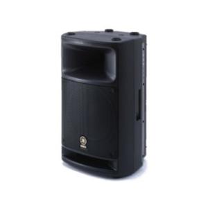 Yamaha-MSR400-speaker-1