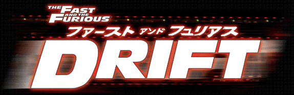 The Fast and the Furious Tokyo Drift Marquee