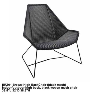 BRZ01 Briza Breeze Chair